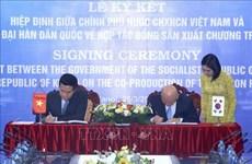 越南与韩国签署合作协议联合制作电视节目