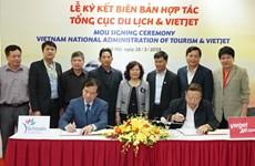 越捷航空公司与旅游总局签署关于旅游的合作备忘录