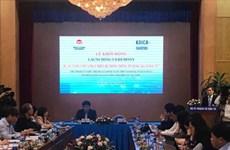 韩国援助越南展开国家投资信息系统发展与升级项目