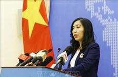 越南外交部发声:越南要求中国尊重越南对黄沙和长沙两个群岛的主权