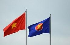 促进越南与东盟贸易合作关系