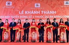 郑廷勇副总理:需要以合理、高效的方式来开发和利用矿产