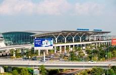 越南河内内排国际机场入选世界最佳机场100强