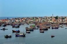将北部湾建设成为海洋经济发展的和平海域