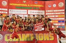 2019年越南国际U19足球赛:越南队1:0击败泰国队摘取桂冠