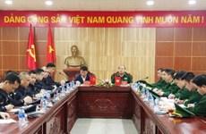 越南谅山省边防部队向中国职能力量移交疑似与高科技犯罪有关的赃物