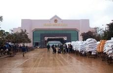 高平省发展口岸经济