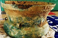 越南老街省发现一面古铜鼓