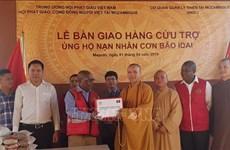 """越南佛教协会中央委员会助力莫桑比克飓风""""艾代""""受灾群众重建家园"""