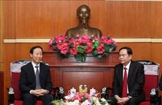 联手培育越中两国人民的友谊之情