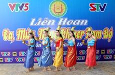 2019年第一届南部高棉族唱歌、舞蹈和音乐表演比赛正式开幕