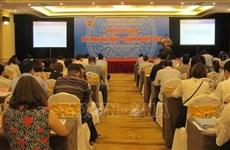 2019年海关与企业对话会在宁平省举行