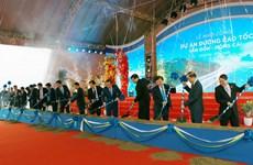 云屯-芒街高速公路正式开工建设
