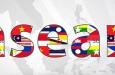 东盟成员国讨论区域内贸易便利化问题