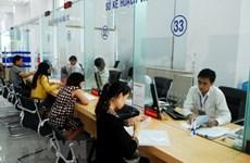 2019年第一季度越南全国新注册企业大幅增加