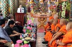 陈青敏向朔庄省高棉族同胞致以2019年传统新年祝福