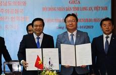 越南隆安省与韩国忠清南道签署合作协议