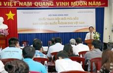 越南北部边境保卫战及其对越南的国家防务经验