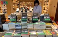 《战争哀歌》- 东方战争文学的标高