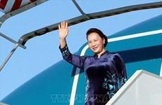 越南国会主席阮氏金银启程前往卡塔尔出席IPU-140