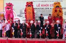 岘港市春韶旅游度假区将带有日式休闲的风格