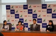 越竹首个飞往日本的航班将于4月底起飞