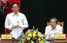 政府副总理武德儋赴广平省调研