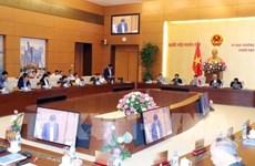 越南第十四届国会常委会第33次会议明日开幕