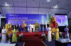 """越南保越人寿保险总公司获得""""亚洲最佳工作场所""""奖"""