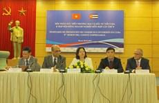 越古大力促进两国经贸合作发展