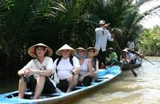 前江省实现旅游宣传方式多样化 吸引更多游客前来旅游