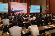 """""""发展海上风电-荷兰经验与越南机遇""""座谈会在河内举行"""