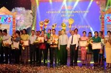 2019年第一届南部高棉族唱歌、舞蹈和音乐表演比赛圆满结束