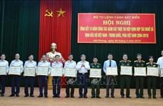 越南海警司令部召开《越中北部湾渔业合作协定》实施15年监督工作总结会议