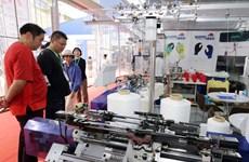 2019年越南国际贸易博览会今日开展