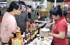 2019年越南货展销会在胡志明市开幕