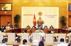 越南第十四届国会常委会第33次会议开幕