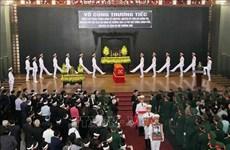 原越南部长议会副主席同士元国葬隆重举行