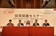 日本投资商希望获取有关越南房地产市场的更多信息