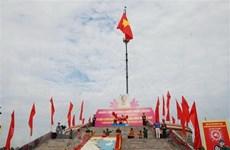 """2019年""""江山统一""""节:弘扬民族革命与历史价值"""