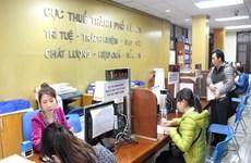 越南政府要求财政部严格执行财务纪律