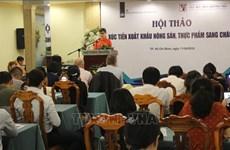越南农产品和食品对欧洲出口机会广阔