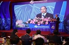 阮春福总理出席2019年越南旅游业人力资源论坛