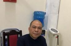 """越南全球视听股份公司原董事长范日武因犯""""贿赂罪""""被逮捕"""