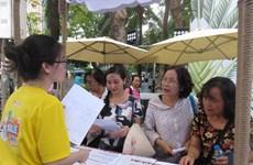 胡志明市旅游节向国内外游客推介有趣旅游产品