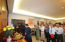 雄王祭祖日活动在马来西亚举行