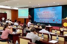 CPTPP:越南进军加拿大市场机会巨大