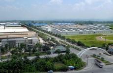 对永福省各工业区的投资日益增加