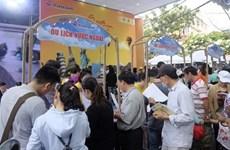 2019年胡志明市旅游节吸引25万多人次参加