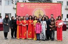 旅居哈尔科夫省越南人举行2019年雄王国祖祭祖仪式